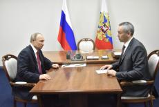 Врио Губернатора Андрей Травников доложил Президенту РФ Владимиру Путину о социально-экономической ситуации в Новосибирской области