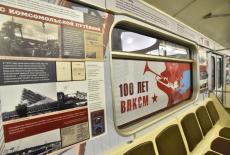 В новосибирском метрополитене отправился в путь вагон-музей, посвященный 100-летию ВЛКСМ