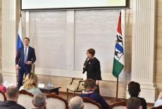 Около 80 некоммерческих организаций стали участниками семинара Фонда президентских грантов