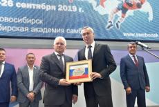 Губернатор Андрей Травников поздравил новосибирских спортсменов с открытием Сибирской академии самбо