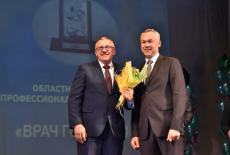 Андрей Травников назвал имя победителя конкурса «Врач года-2018»