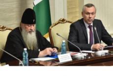 Губернатор Андрей Травников принял участие в научно-практической конференции «Гражданская война. Многовекторный поиск гражданского мира»