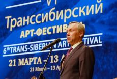 Губернатор Андрей Травников открыл VI Транссибирский Арт-Фестиваль