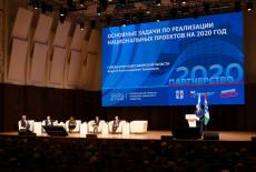 Андрей Травников: Нужно работать не для отчёта и абстрактного результата, а для каждого конкретного жителя Новосибирской области