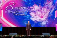 Губернатор Андрей Травников поздравил жительниц Новосибирской области с Международным женским днём