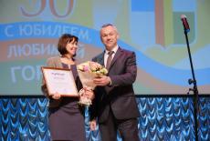 Губернатор Андрей Травников поздравил жителей Оби с 50-летием города