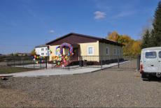 Фельдшерско-акушерский пункт открылся в Сузунском районе при поддержке Правительства Новосибирской области