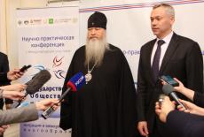 Андрей Травников открыл пленарное заседание научно-практической конференции «Государство, Общество и Церковь»