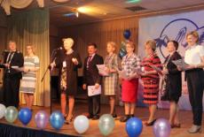 Региональный этап Всероссийского конкурса «Учитель года – 2018» стартовал в Новосибирской области