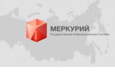 Электронная ветеринарная сертификация успешно внедрена в Новосибирской области