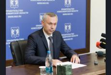 Новосибирская область готова к выполнению задач, поставленных Президентом страны