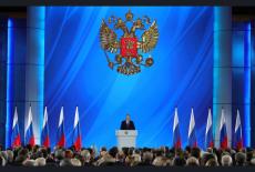 Андрей Травников: Новые инициативы Президента мы в кратчайший срок внедрим на территории нашей области и дополним региональными мерами