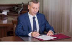 Губернатор Андрей Травников подписал распоряжение о реализации масштабного инвестиционного проекта в Линёво
