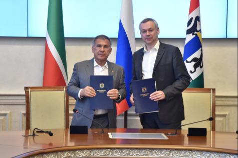 Новосибирская область и Республика Татарстан заключили соглашение о сотрудничестве
