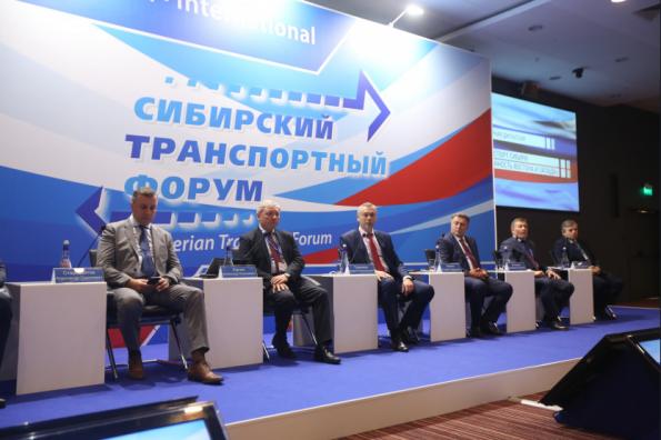 Андрей Травников: Новосибирская область должна стать для России внешнеэкономическим окном в Центральную Азию
