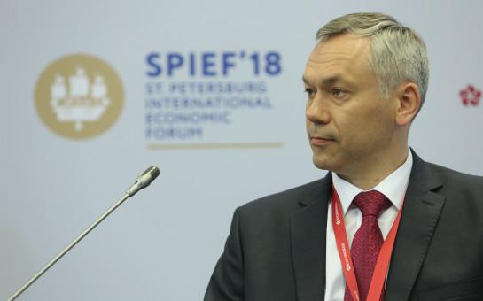 Андрей Травников: Развитие Новосибирского научного центра даст нашему региону возможность достичь технологического лидерства