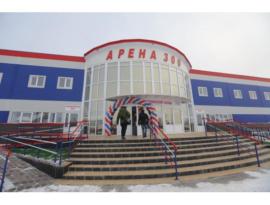 Врио Губернатора Андрей Травников принял участие в открытии Ледового дворца спорта «Арена 300» в Искитиме