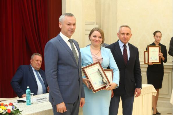 Андрей Травников поблагодарил руководителей новосибирских предприятий за вклад в развитие экономики Новосибирской области