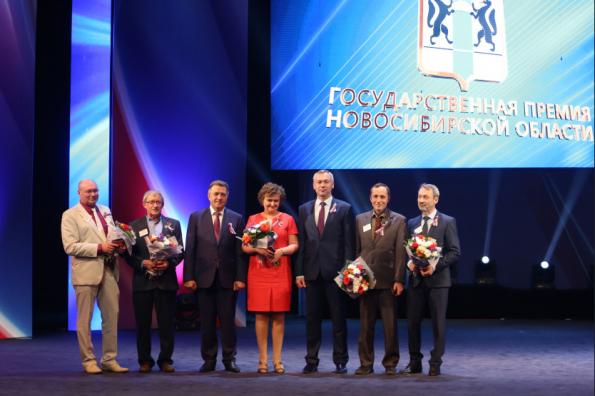 Андрей Травников вручил государственные премии Новосибирской области