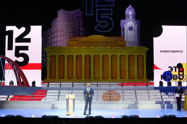 Андрей Травников поздравил новосибирцев с наступающим юбилеем города