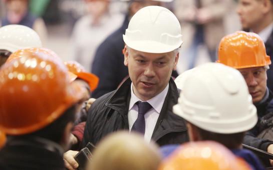 Андрей Травников: Нам нужен прямой открытый разговор с новосибирцами