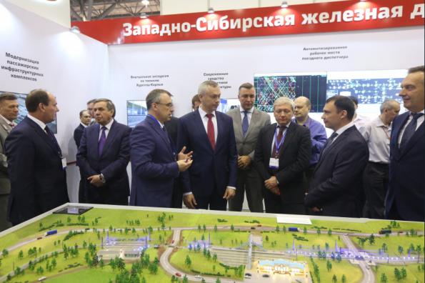 Глава Новосибирской области Андрей Травников открыл VII Международный Сибирский транспортный форум
