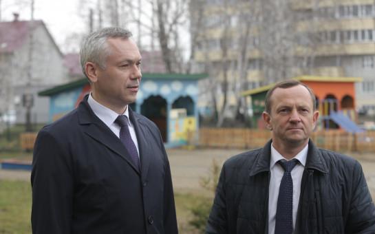 Андрей Травников обозначил приоритетные направления развития Мошковского района