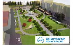 «Академия развития моногородов» открылась в Новосибирской области