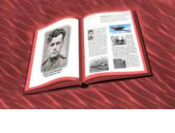 Жителей региона приглашают к участию в проекте «Книга Всенародной памяти»