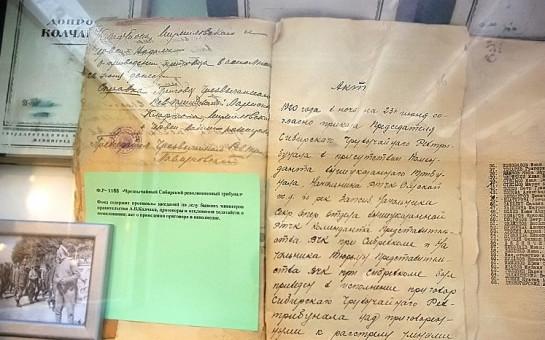 В Госархиве Новосибирской области открылась выставка по истории Гражданской войны в России