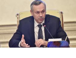 Доступная ипотека в совокупности с региональными жилищными программами повысит привлекательность Новосибирской области для молодежи