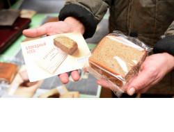 Новосибирская область присоединилась к Всероссийской акции «Блокадный хлеб»