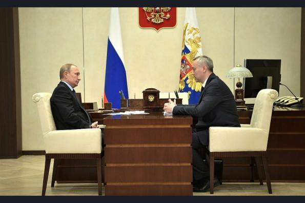 Состоялась рабочая встреча Президента Российской Федерации Владимира Путина и главы Новосибирской области Андрея Травникова