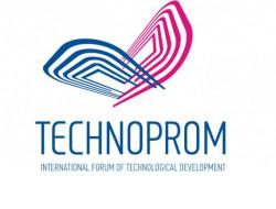 Открыта регистрация участников на международный форум «Технопром-2018»