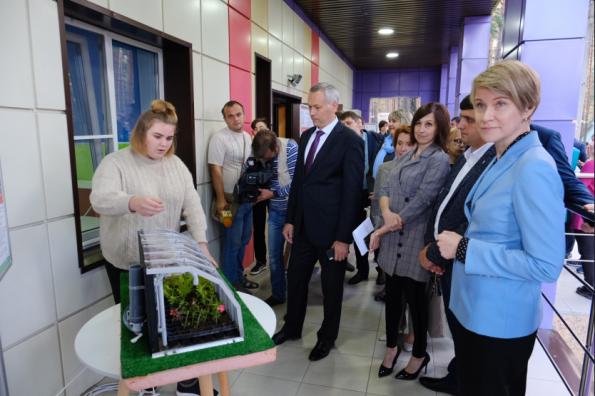 Губернатор провёл первое заседание попечительского совета регионального центра для талантливых детей «Альтаир»