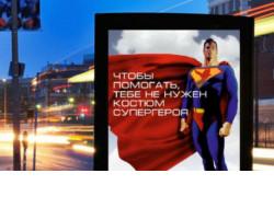 Лучшие волонтёры Новосибирской области станут героями социальной рекламы
