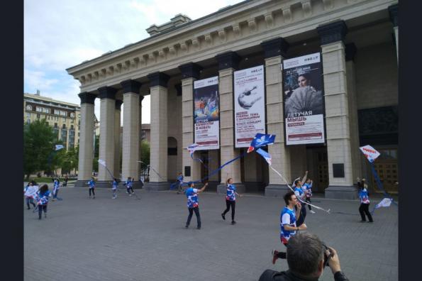 Цифровых воздушных змеев запустили в небо над Новосибирской областью