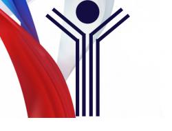 Представителей НКО приглашают принять участие во всероссийской конференции «ГОСГРАНТ 2019»