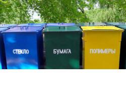 В регионе в рамках нацпроекта «Экология» будет усилено решение вопросов переработки мусора