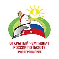 Россия впервые примет европейский чемпионат по пахоте!