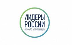 Стать лидерами в информационных технологиях приглашают жителей Новосибирской области