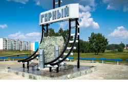 Новая территория опережающего развития «Горный» создана в Новосибирской области