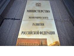 Для развития малого и среднего бизнеса предоставлено более 85 млн рублей федеральных средств