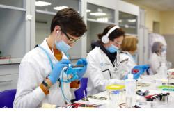 С геномным редактированием ознакомятся школьники региона на олимпиаде НТИ