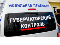 Специалисты мобильной приемной Губернатора области провели прием граждан в Тогучинском районе