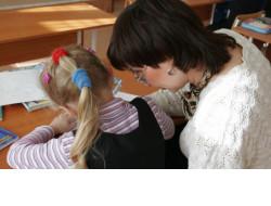 Первый учитель по программе «Учитель для России» приедет работать в Новосибирскую область
