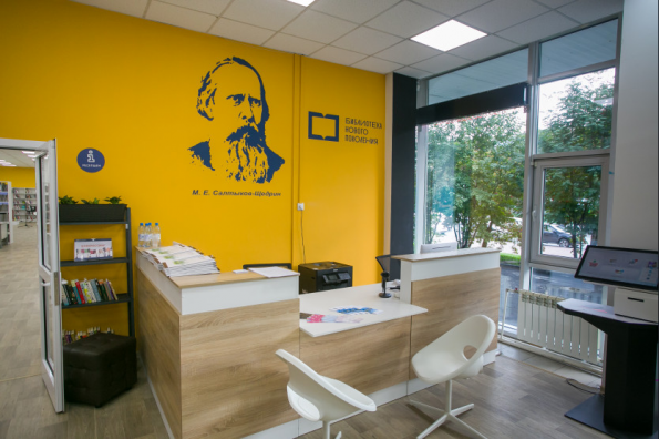 Пресс-кафе и шесть локаций: новосибирцы получили новую модельную библиотеку по нацпроекту