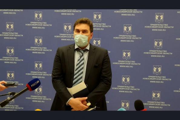 В Новосибирской области зафиксирована тенденция по стабилизации эпидемиологической ситуации
