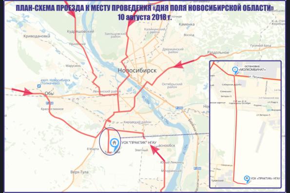 Схема проезда День поля Новосибирской области 2018