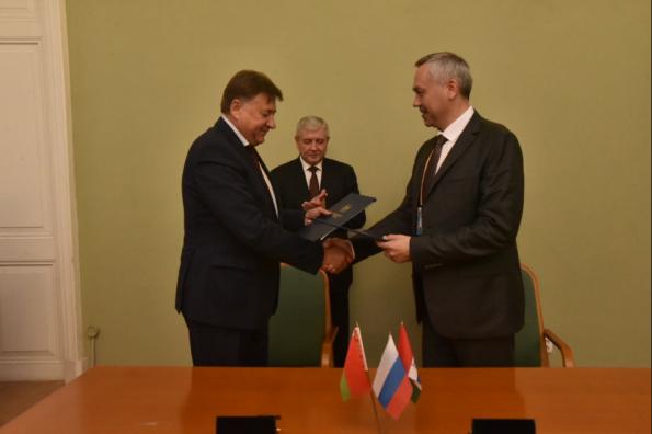 Подписан план мероприятий по развитию сотрудничества Новосибирской области и Республики Беларусь
